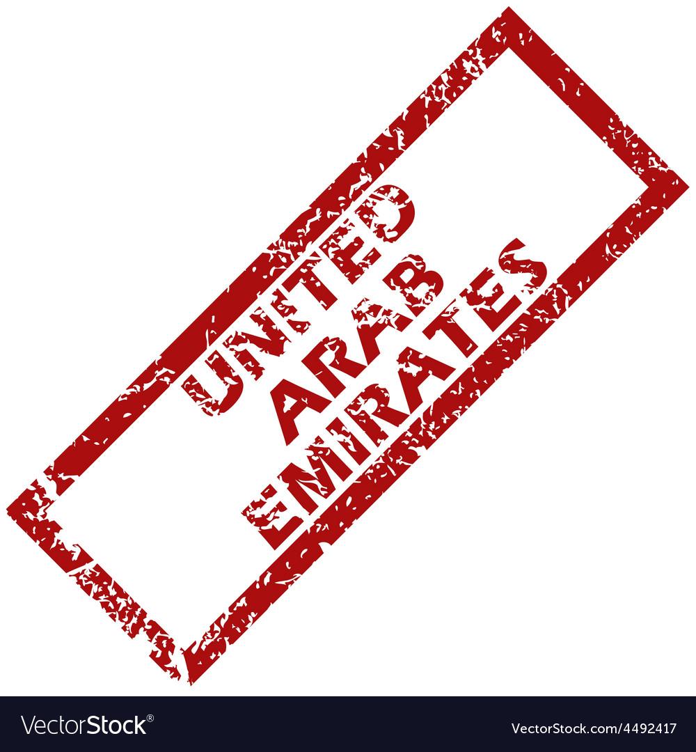 New united arab emirates stamp vector | Price: 1 Credit (USD $1)