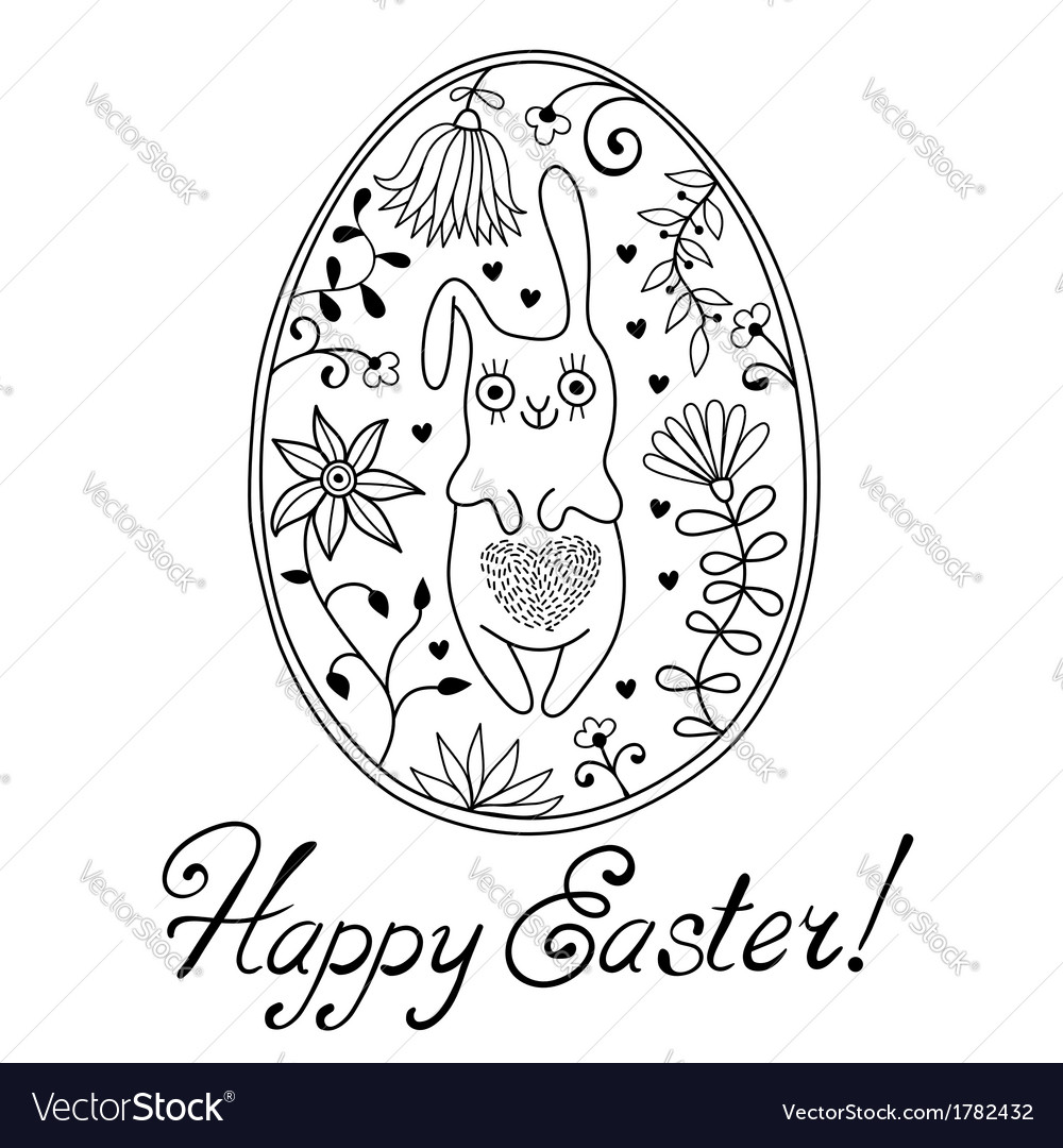 Easter egg with bunny vector   Price: 1 Credit (USD $1)