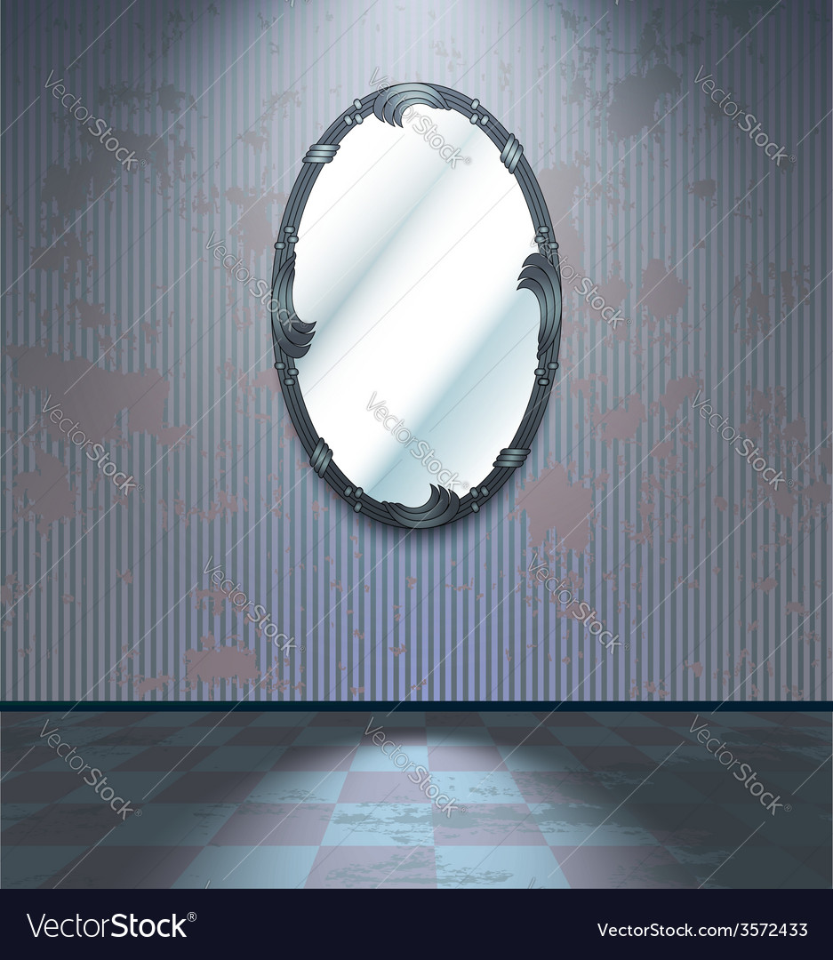 Cold room with mirror vector | Price: 1 Credit (USD $1)
