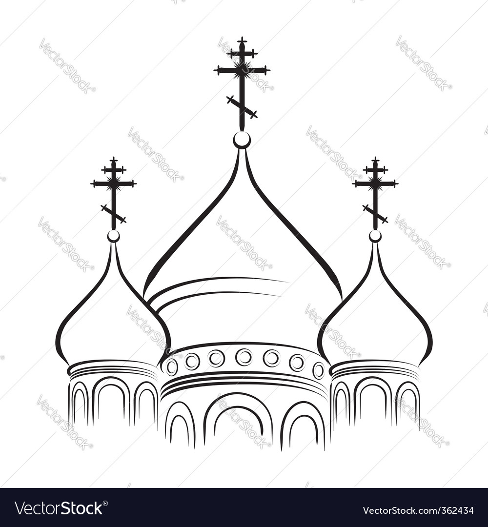 Cathedral cupola vector | Price: 1 Credit (USD $1)