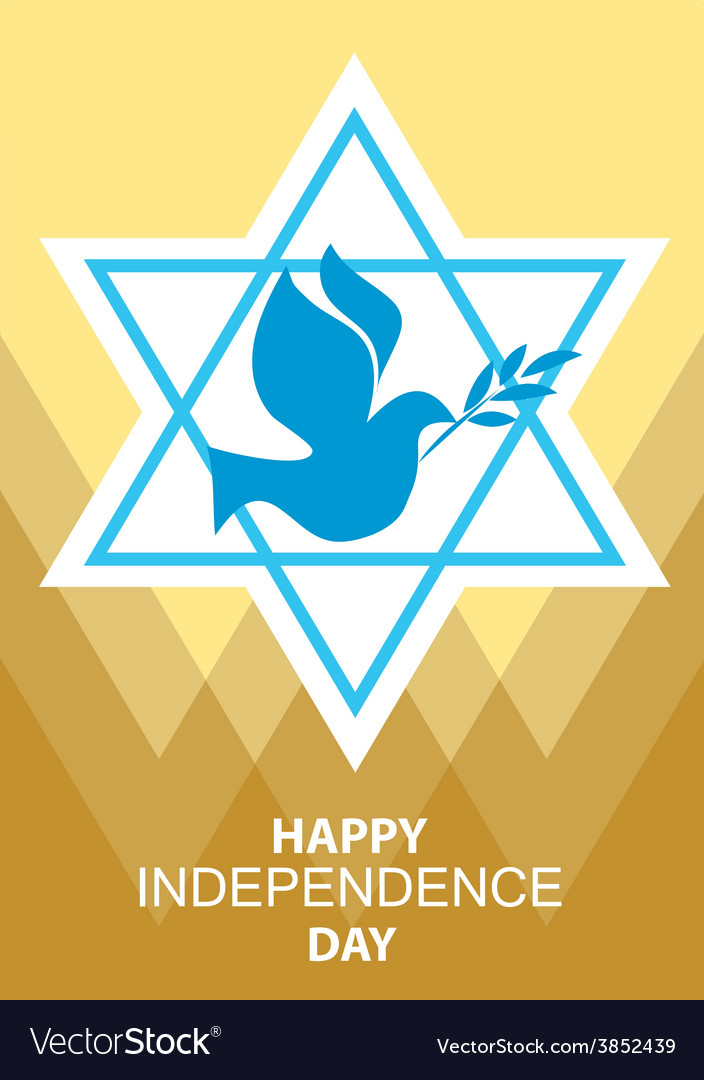Independence day of israel david stars and peace vector | Price: 1 Credit (USD $1)