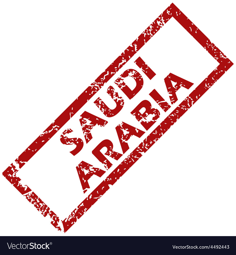New saudi arabia rubber stamp vector | Price: 1 Credit (USD $1)