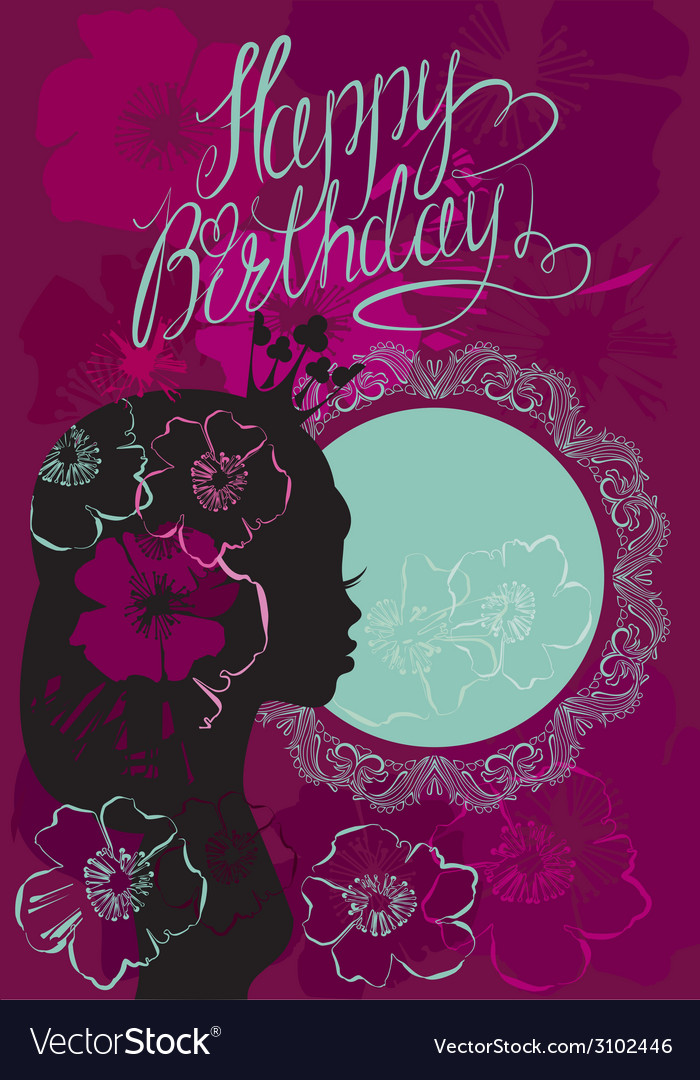 Princess birthday 380 vector | Price: 1 Credit (USD $1)