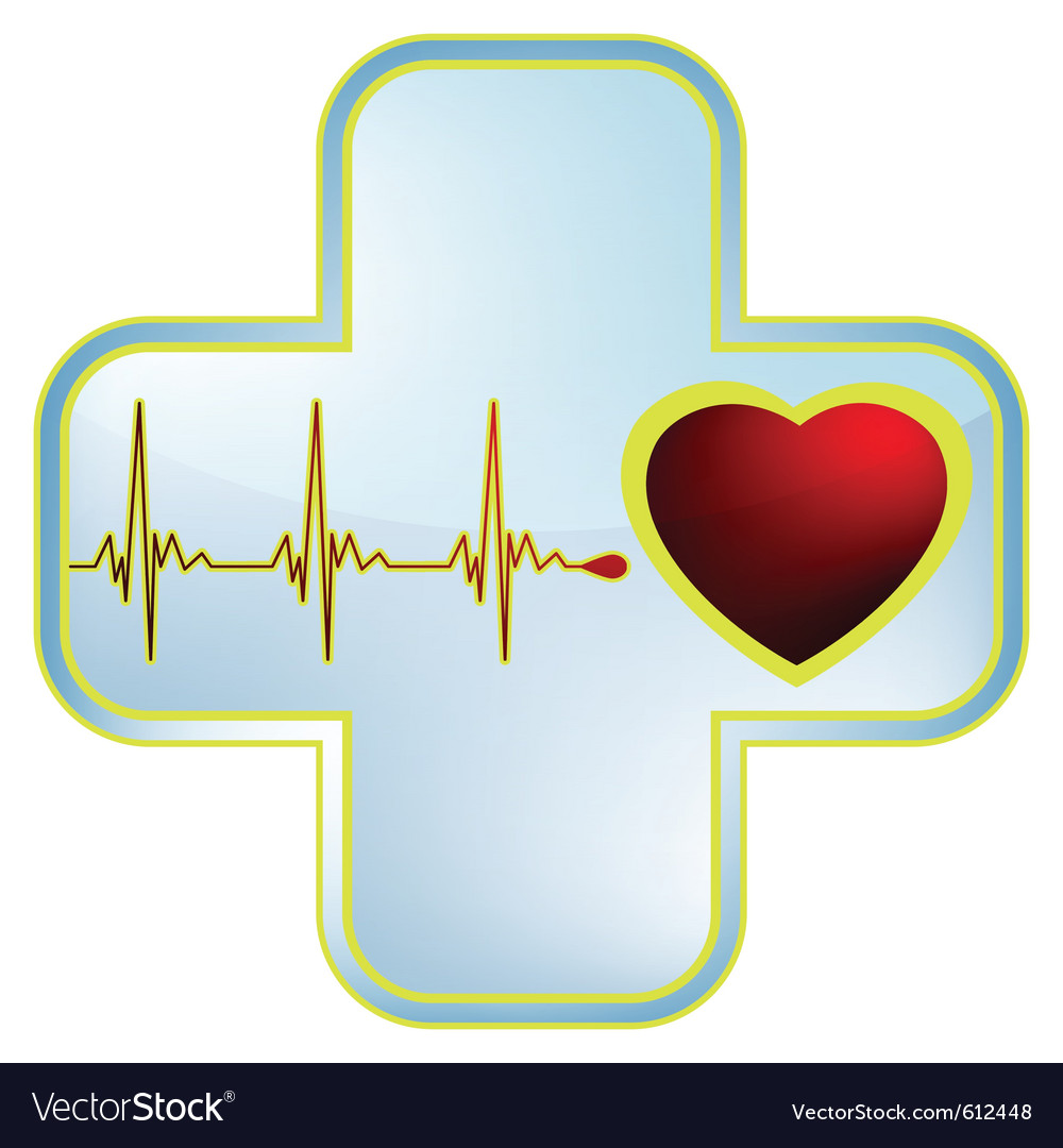Heart and healthcare symbol vector | Price: 1 Credit (USD $1)