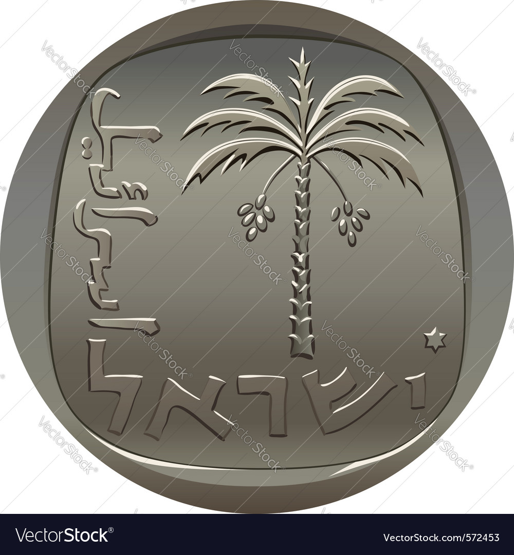 Israeli coin 10 ten agora with the image of the da vector | Price: 1 Credit (USD $1)
