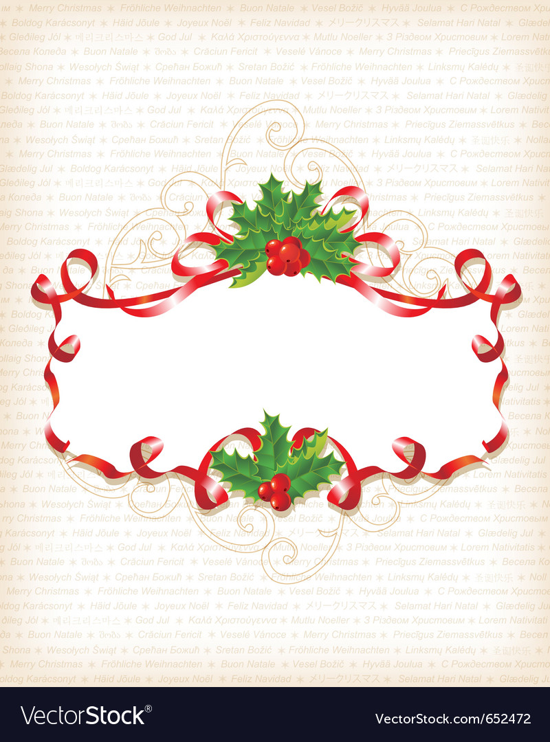 Christmas holly banner vector | Price: 1 Credit (USD $1)