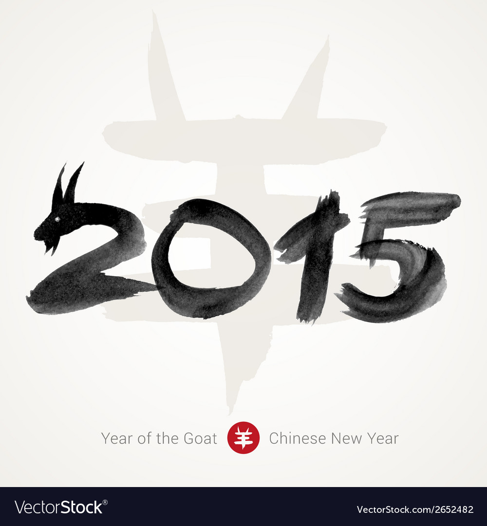 Chinese lunar year of the goat vector | Price: 1 Credit (USD $1)