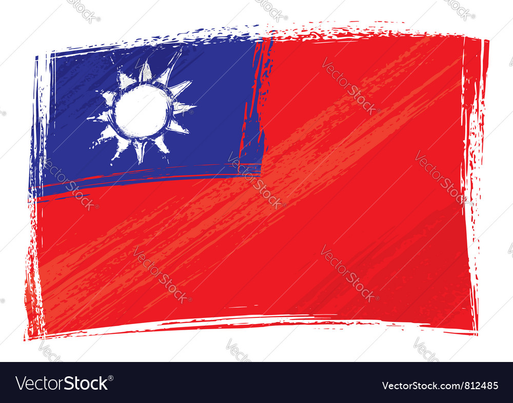 Grunge taiwan flag vector | Price: 1 Credit (USD $1)