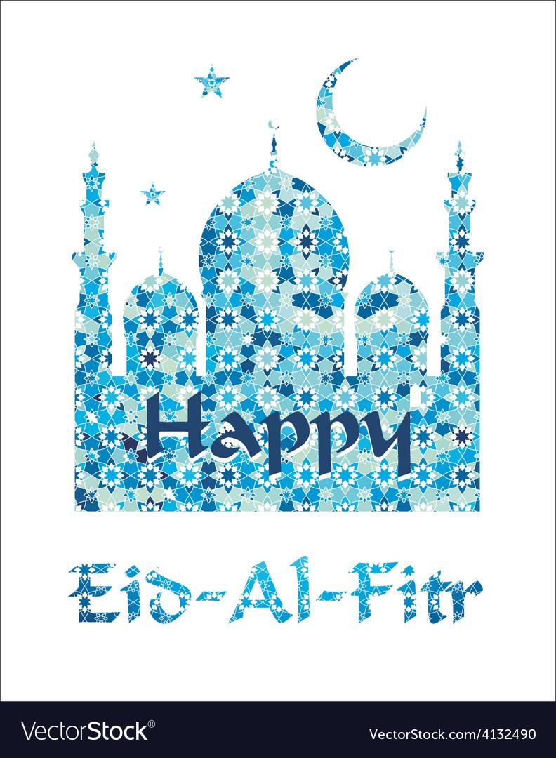 Eid al fitr vector | Price: 1 Credit (USD $1)