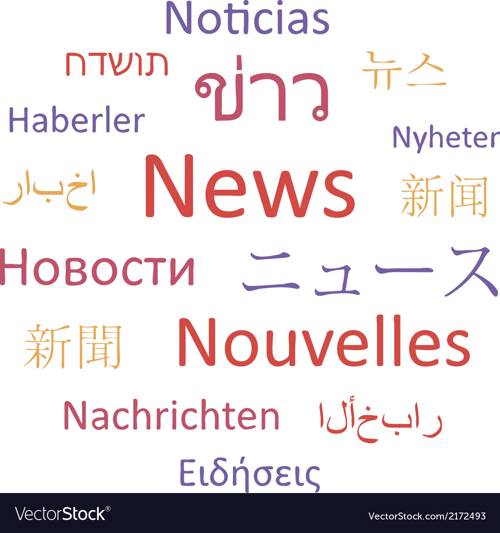 News languages vector | Price: 1 Credit (USD $1)