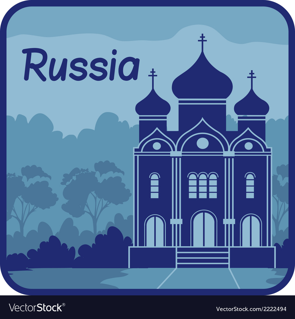 With orthodox church in russia vector | Price: 1 Credit (USD $1)