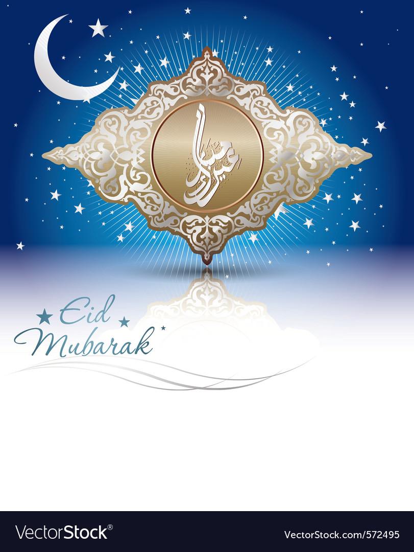 Beautiful eid mubarak celebration card on blue bac vector | Price: 1 Credit (USD $1)