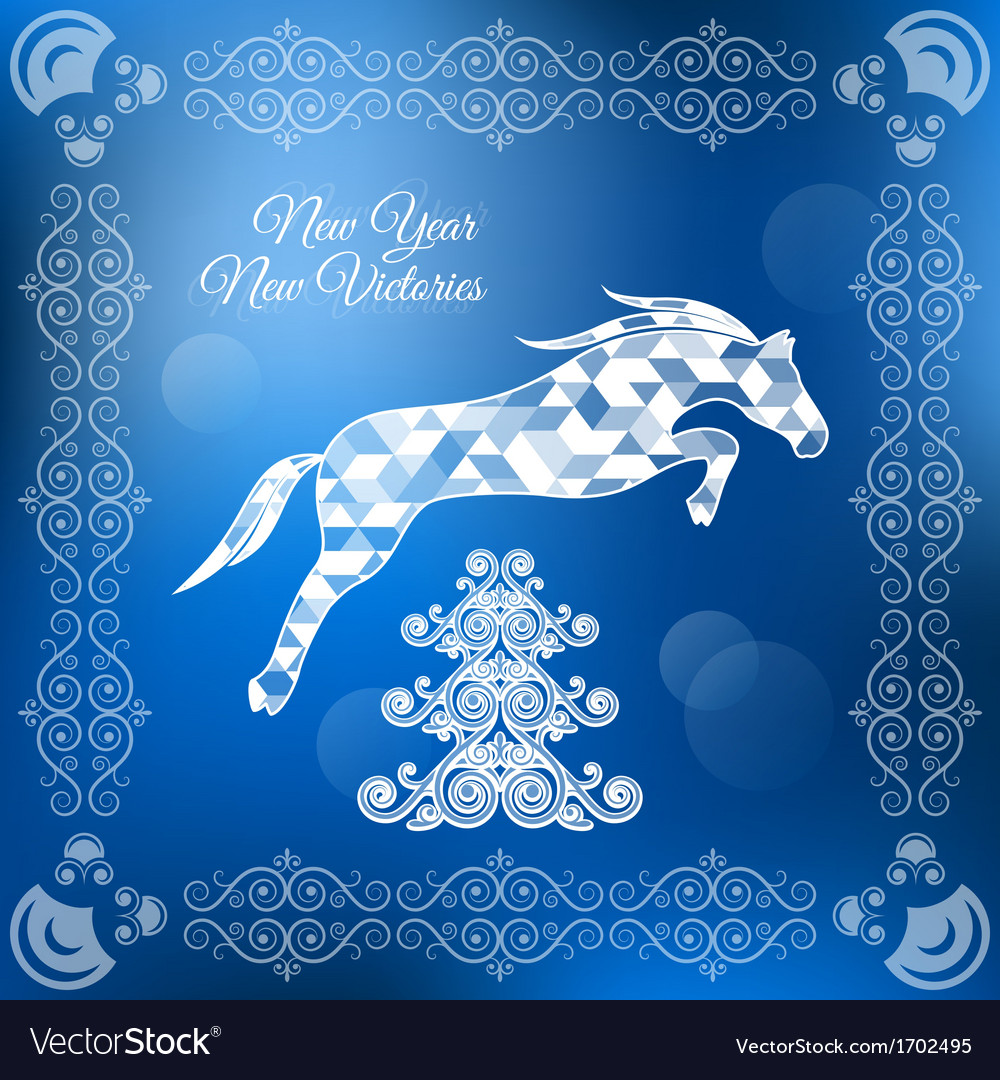 Holiday frame happy merry christmas new year horse vector | Price: 1 Credit (USD $1)