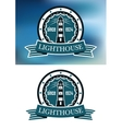 Lighthouse logo or emblem in retro blue vector