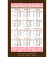 Pink pocket calendar 2015 with usa holidays vector