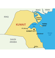 State of kuwait - map vector