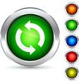 Recycle button vector