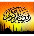 Generous ramadhan vector