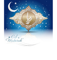Beautiful eid mubarak celebration card on blue bac vector
