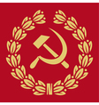 Symbol of ussr - hammer and sickle vector