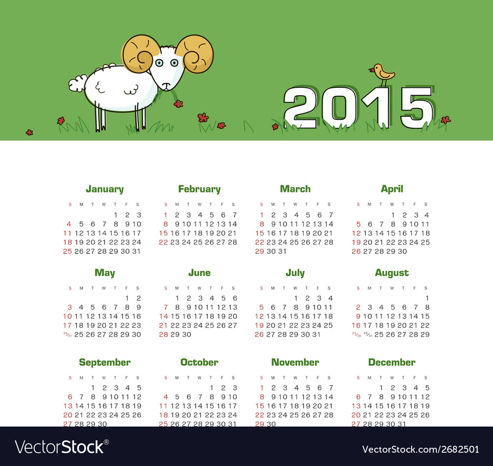 Calendar 2015 year with sheep vector | Price: 1 Credit (USD $1)