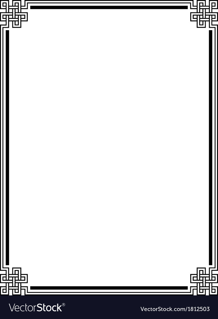 Roman style black ornamental decorative frame vector | Price: 1 Credit (USD $1)