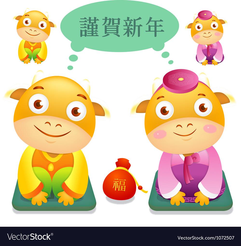 Korean traditional greetings in cow mascot twelve vector | Price: 1 Credit (USD $1)