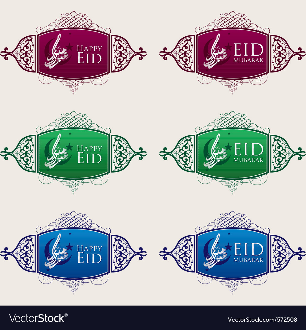 Eid mubarak celebration badges vector | Price: 1 Credit (USD $1)