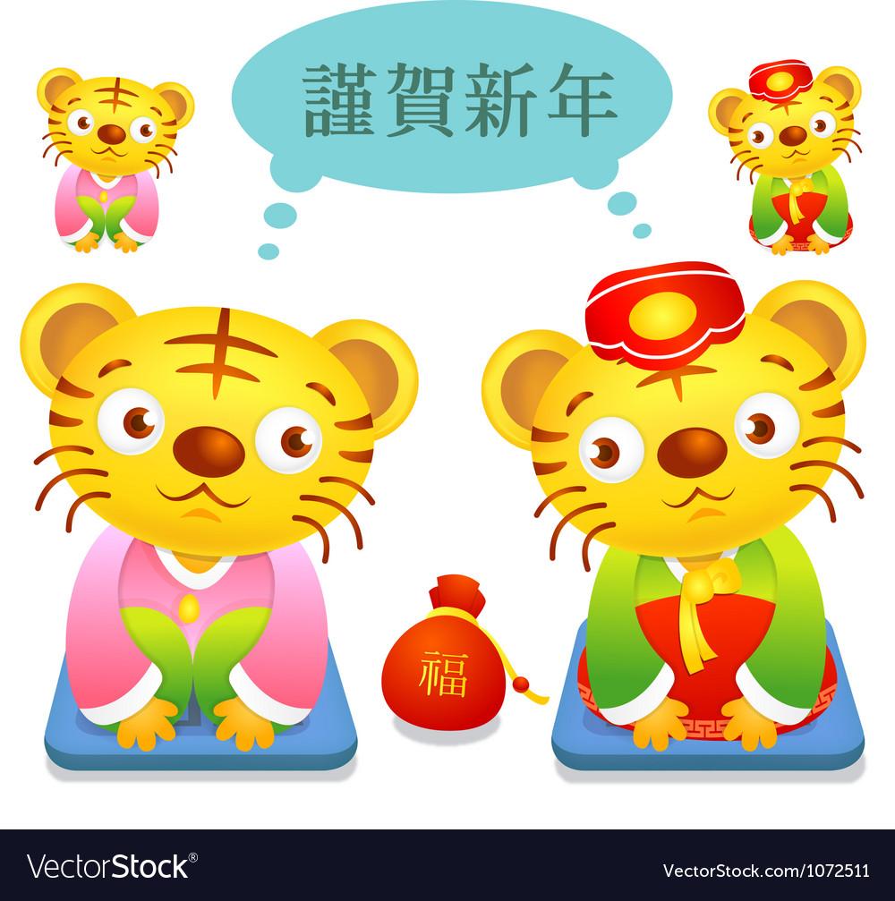 Korean traditional greetings in tiger mascot twel vector | Price: 1 Credit (USD $1)