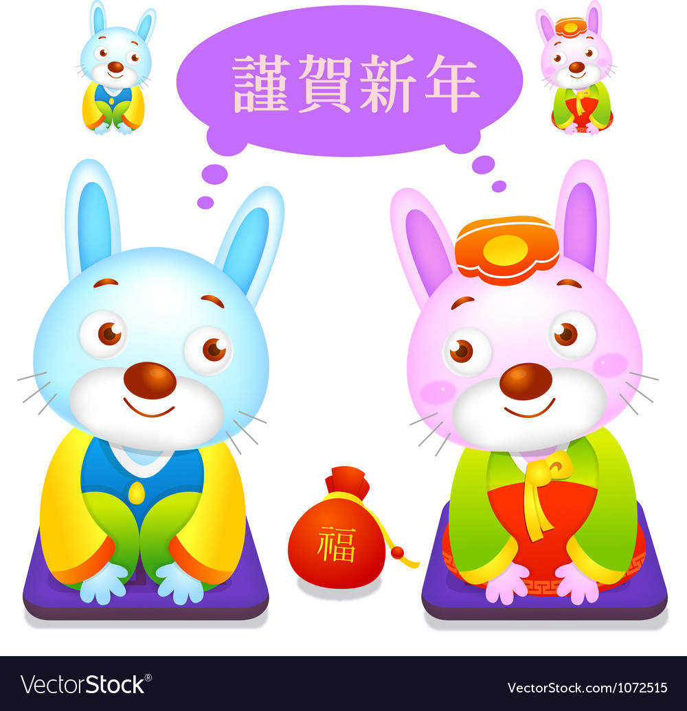 Korean traditional greetings in rabbit mascot vector | Price: 1 Credit (USD $1)