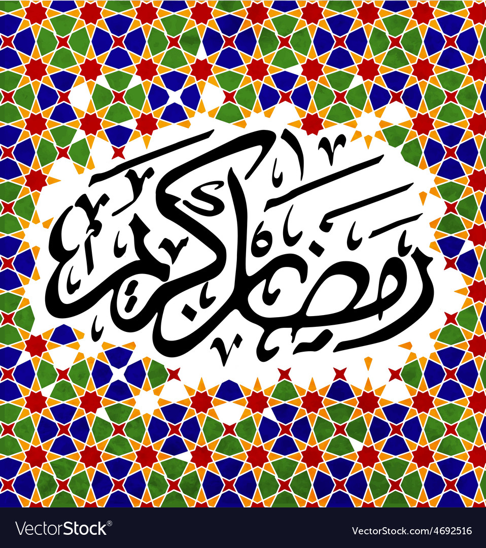Generous ramadhan vector | Price: 1 Credit (USD $1)