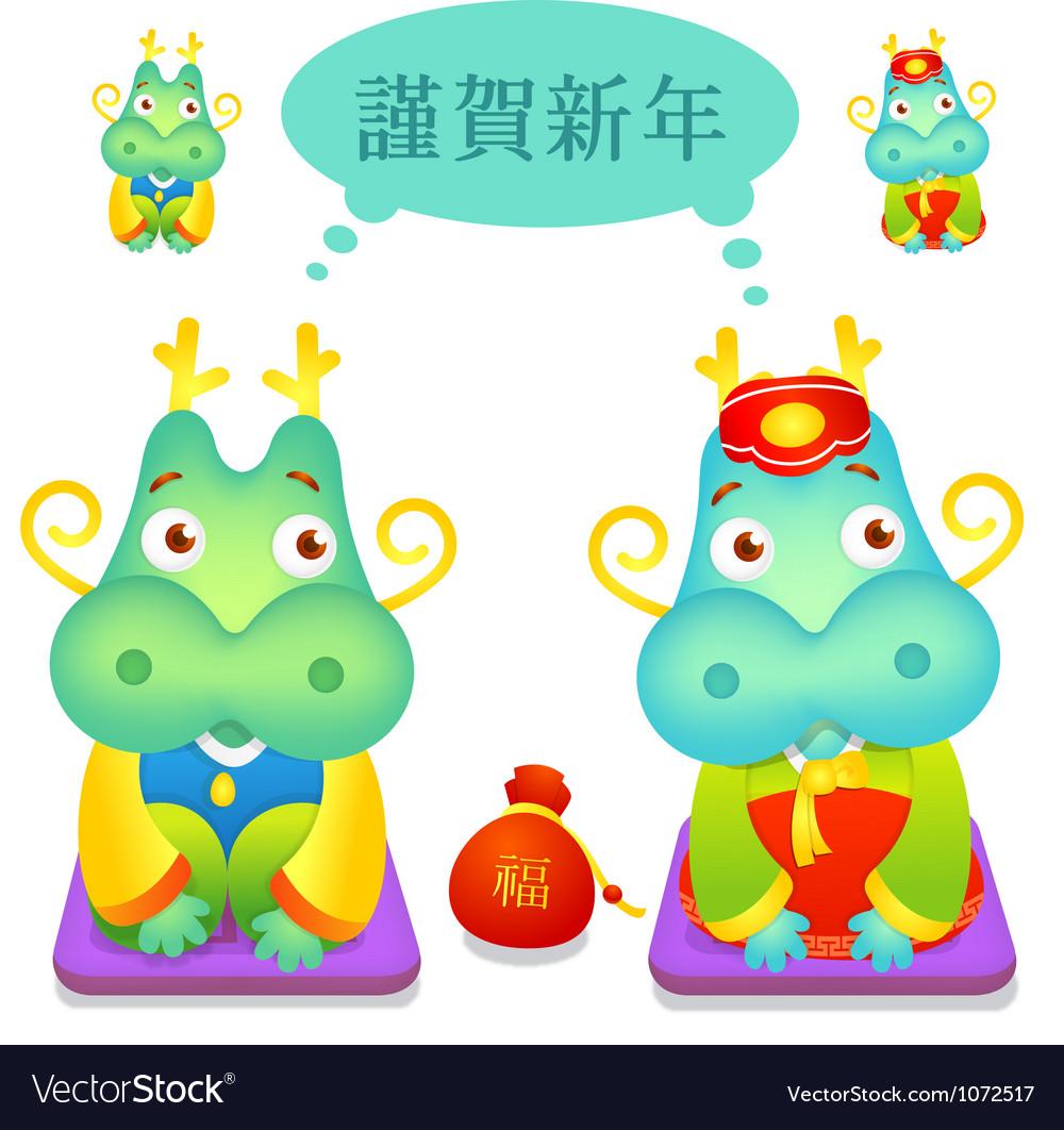 Korean traditional greetings in dragons mascot tw vector   Price: 1 Credit (USD $1)