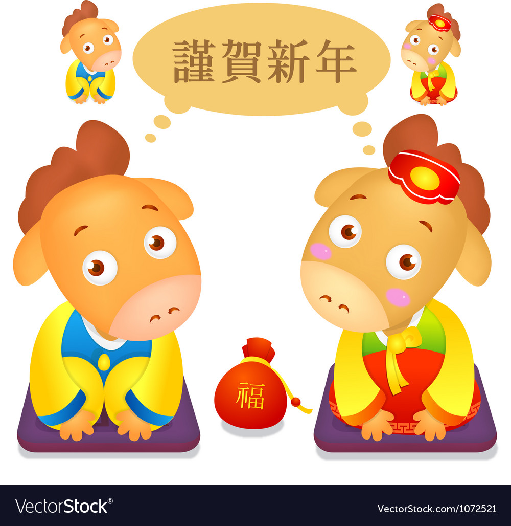 Korean traditional greetings in horses mascot vector | Price: 1 Credit (USD $1)