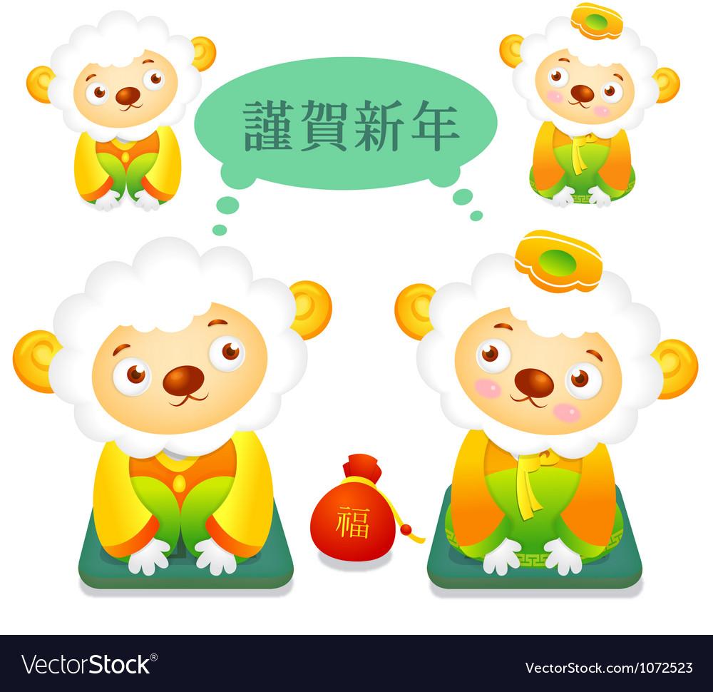 Korean traditional greetings in sheep mascot vector | Price: 1 Credit (USD $1)