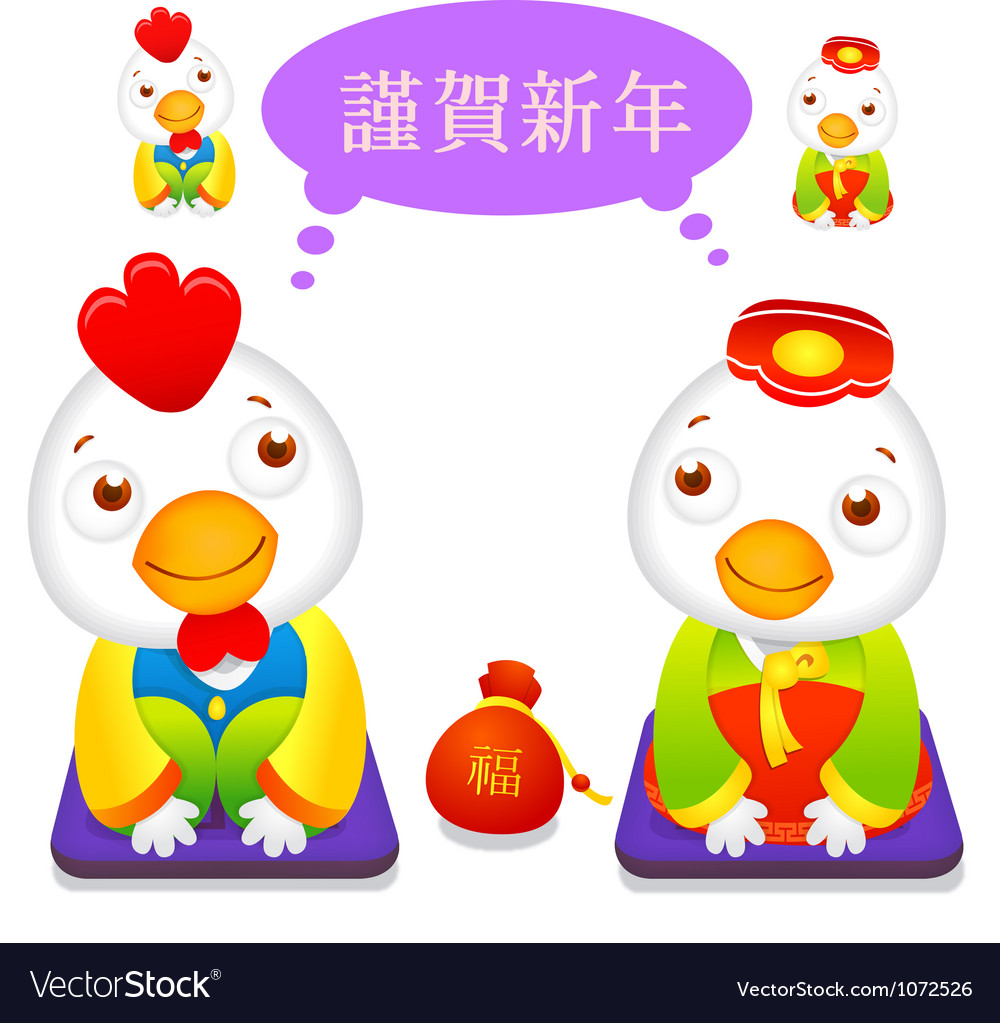 Korean traditional greetings in chickens mascot vector | Price: 1 Credit (USD $1)