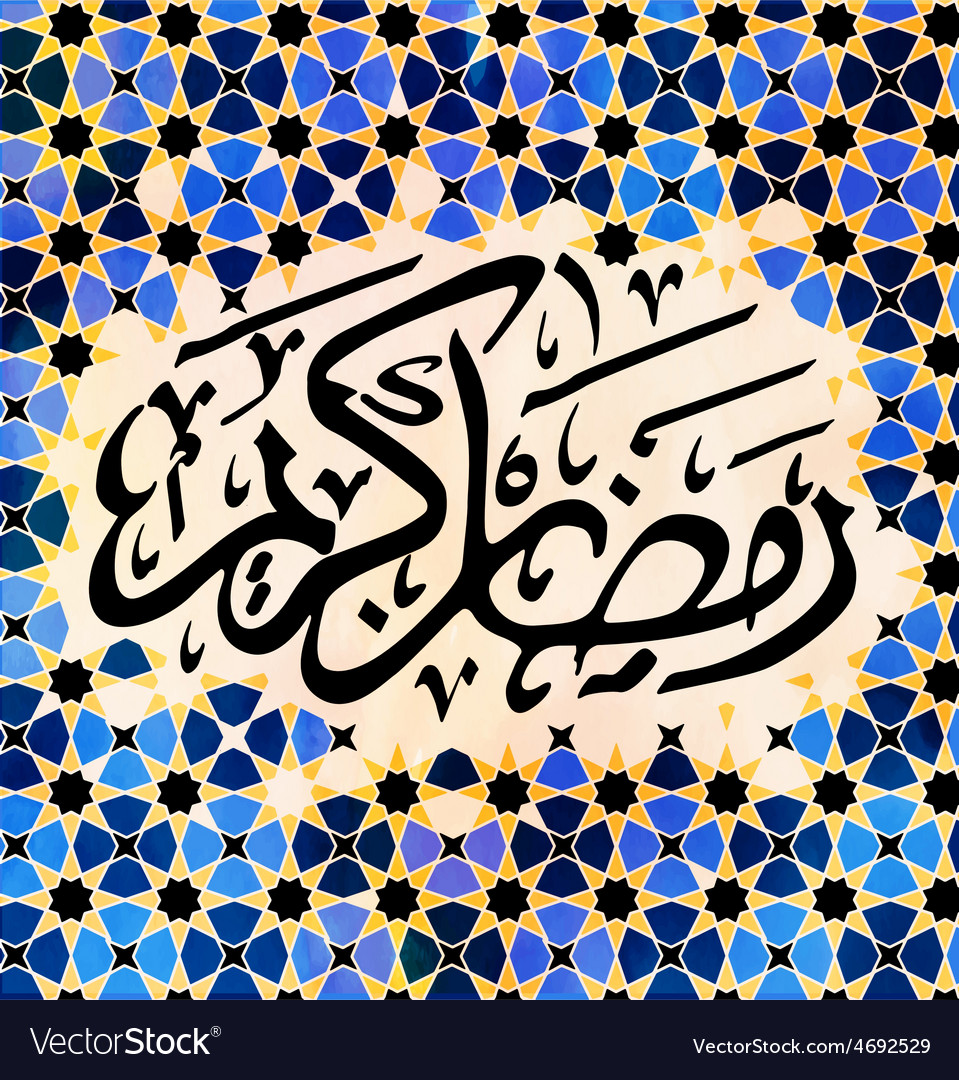 Generous ramadhan vector   Price: 1 Credit (USD $1)