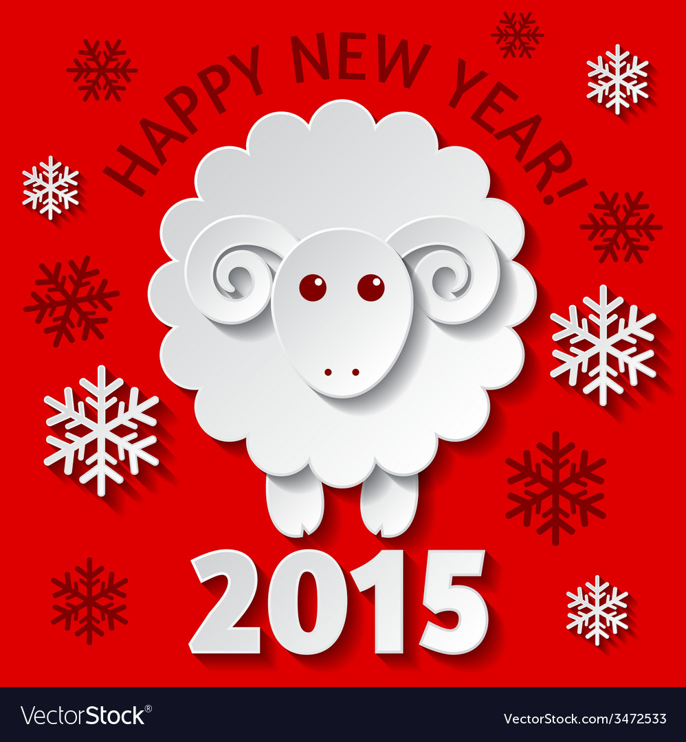 New year card with a sheep vector | Price: 1 Credit (USD $1)