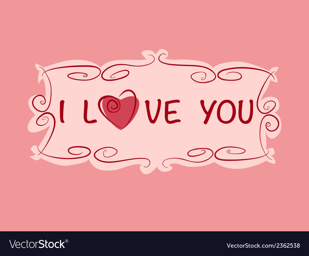 Love heart copy vector | Price: 1 Credit (USD $1)