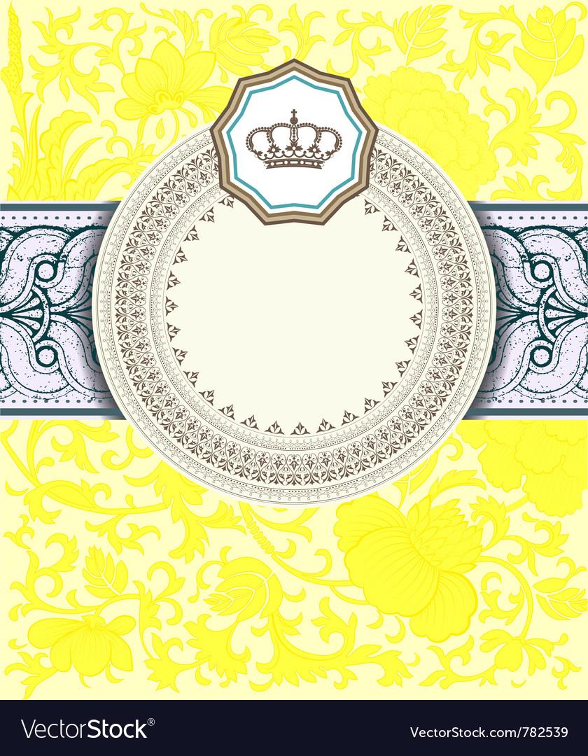 Retro wallpaper vector | Price: 3 Credit (USD $3)