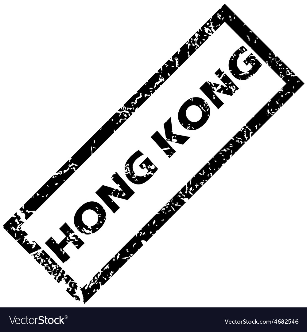 Hong kong rubber stamp vector | Price: 1 Credit (USD $1)