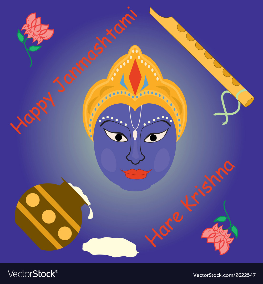 Janmashtami vector | Price: 1 Credit (USD $1)