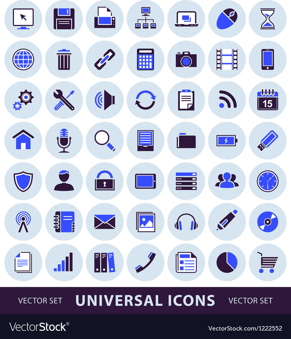 Computer simple universal icons vector | Price: 1 Credit (USD $1)