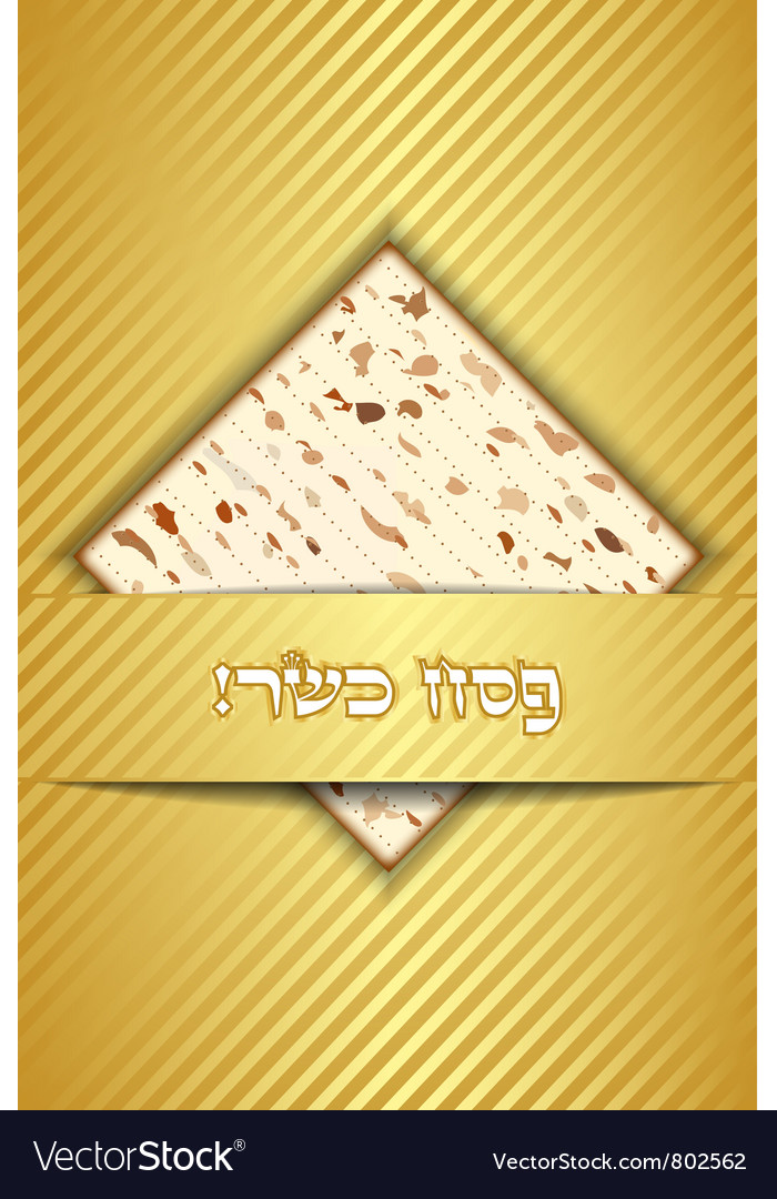 Passover wish card vector | Price: 1 Credit (USD $1)
