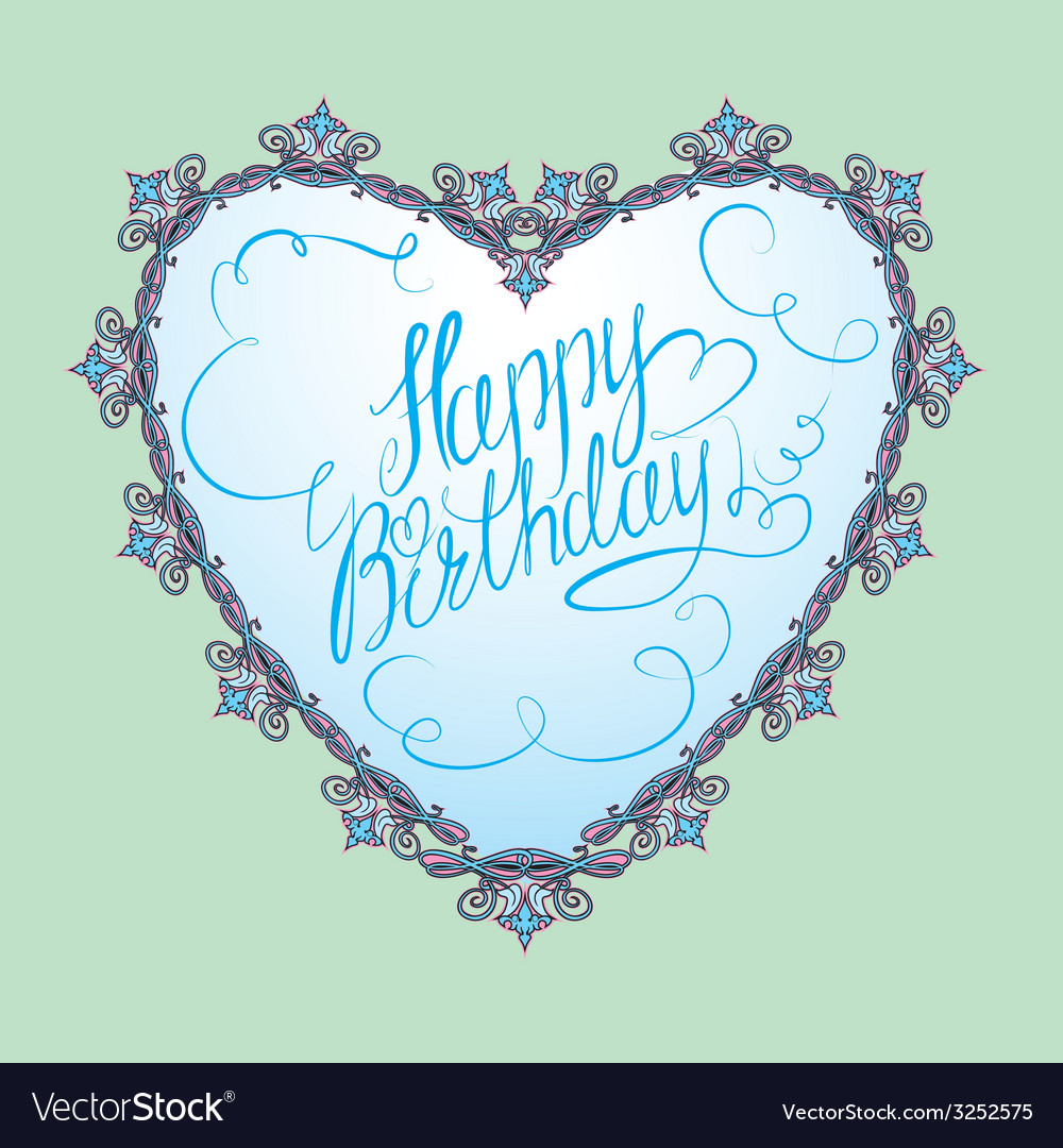Vintage ornamental heart shape vector | Price: 1 Credit (USD $1)