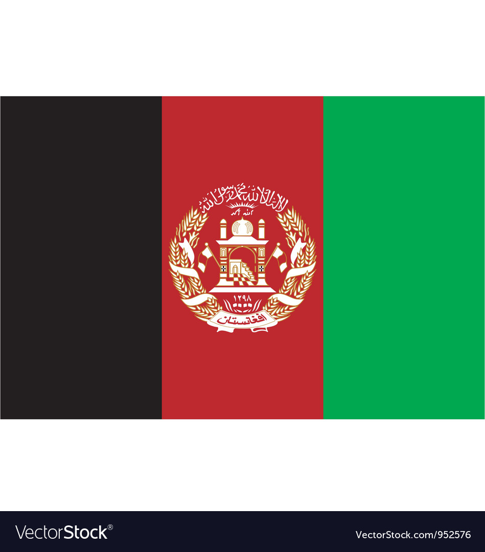 Afghan flag vector | Price: 1 Credit (USD $1)