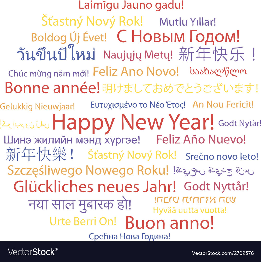 Happy new year in different languages vector | Price: 1 Credit (USD $1)