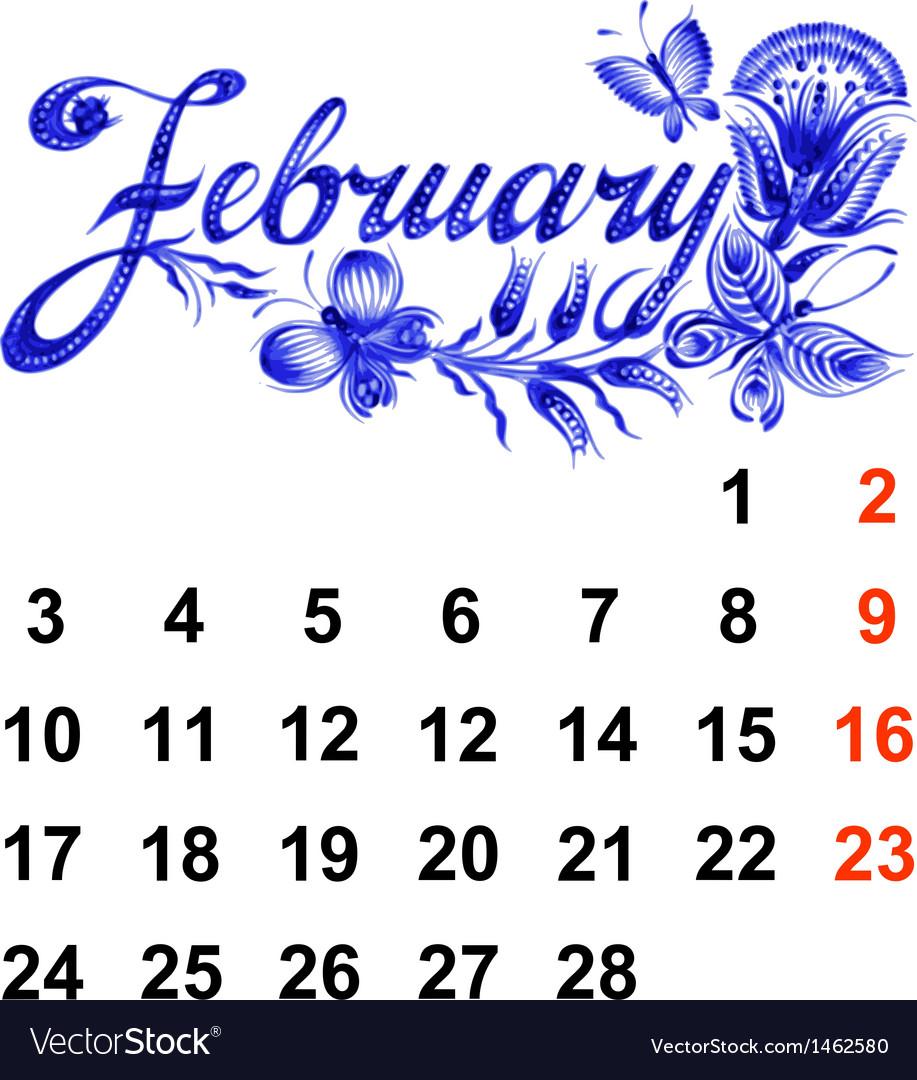 Calendar february 2014 vector | Price: 1 Credit (USD $1)