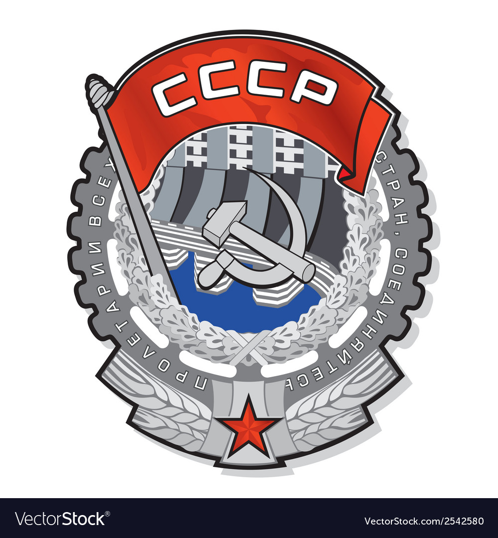 Soviet order vector | Price: 1 Credit (USD $1)