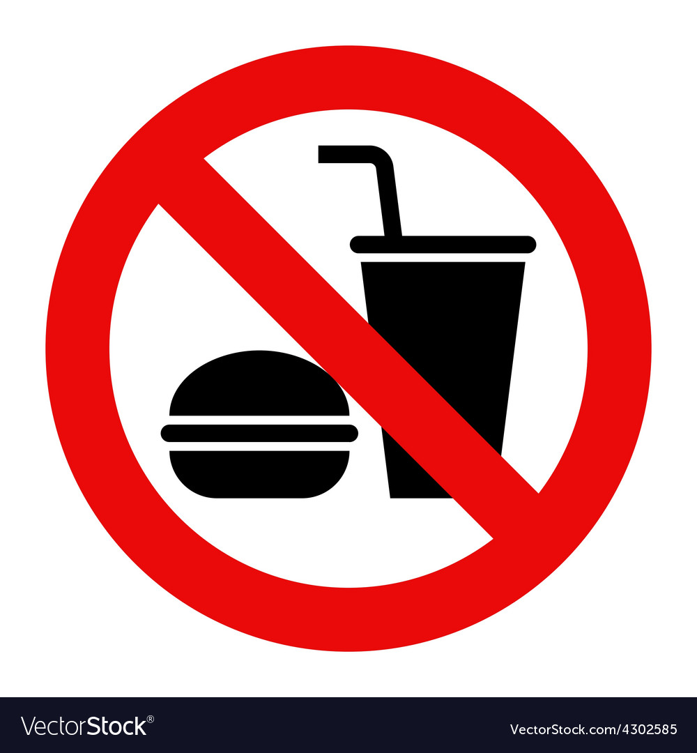 No eating and no drinks allowed vector | Price: 1 Credit (USD $1)