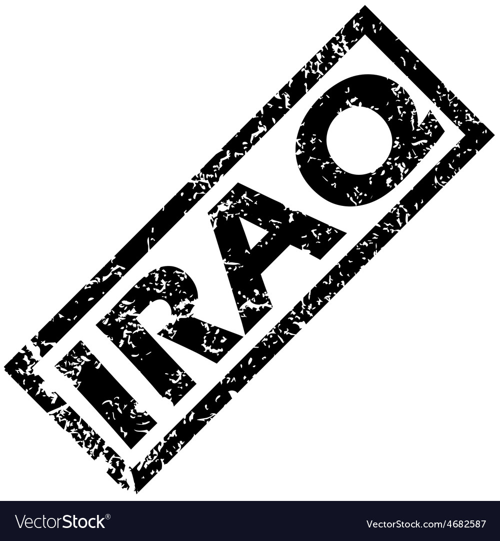 Iraq rubber stamp vector | Price: 1 Credit (USD $1)